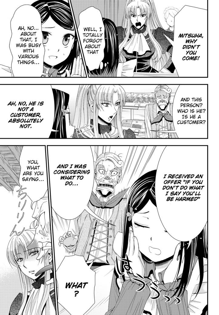 Mitsuha Manga Chapter 17 Page 09.jpg