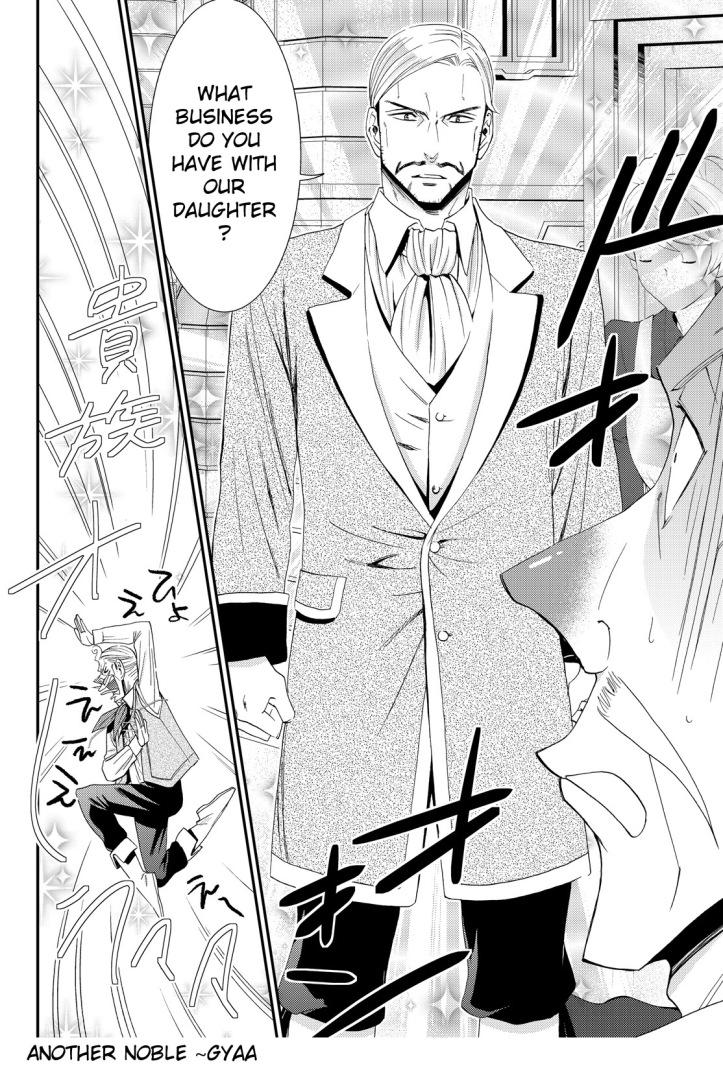 Mitsuha Manga Chapter 17 Page 10.jpg
