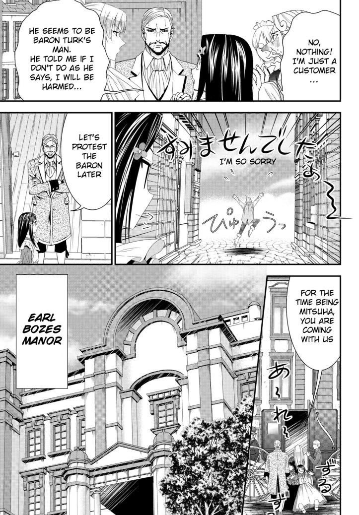 Mitsuha Manga Chapter 17 Page 11.jpg