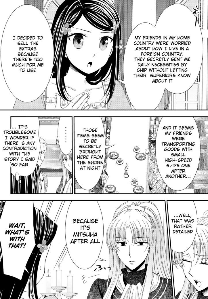 Mitsuha Manga Chapter 17 Page 16.jpg