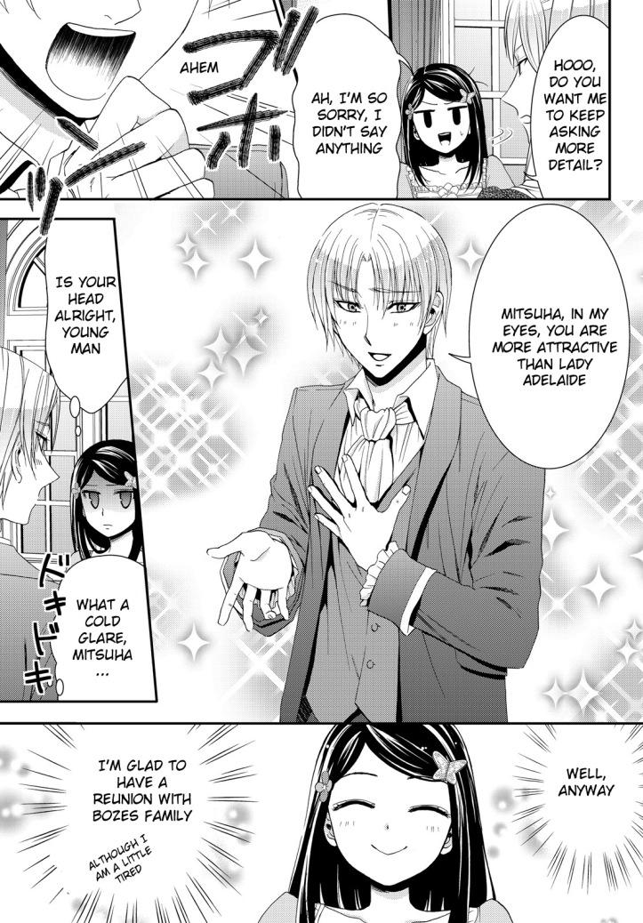 Mitsuha Manga Chapter 17 Page 17.jpg