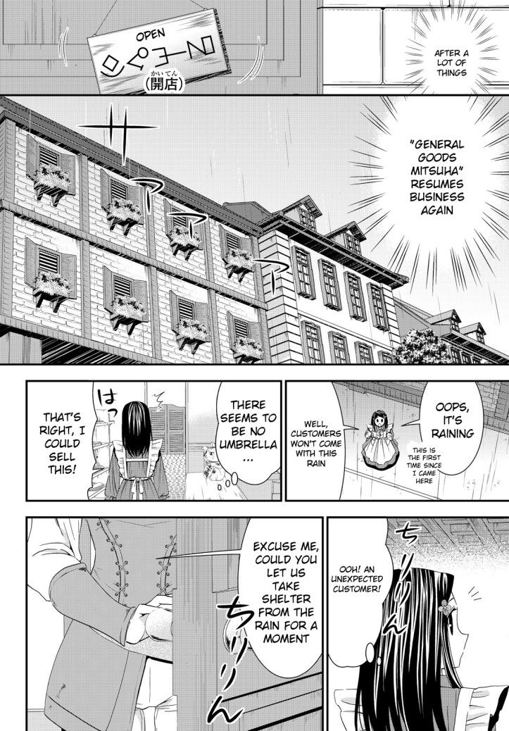 Mitsuha Manga Chapter 17 Page 18.jpg