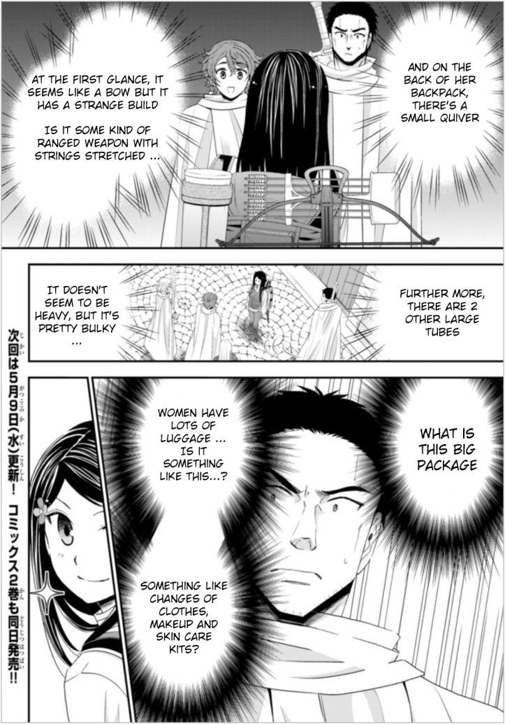 Mitsuha Manga Chapter 18 Page 18.jpg