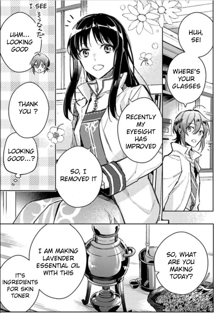 Sei Manga Chapter 4-1 Page 03 a.jpg