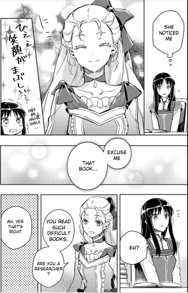 Sei Manga Chapter 4-2 Page 02 a.jpg