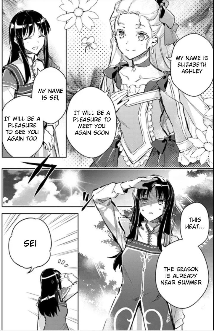 Sei Manga Chapter 4-2 Page 04 a.jpg
