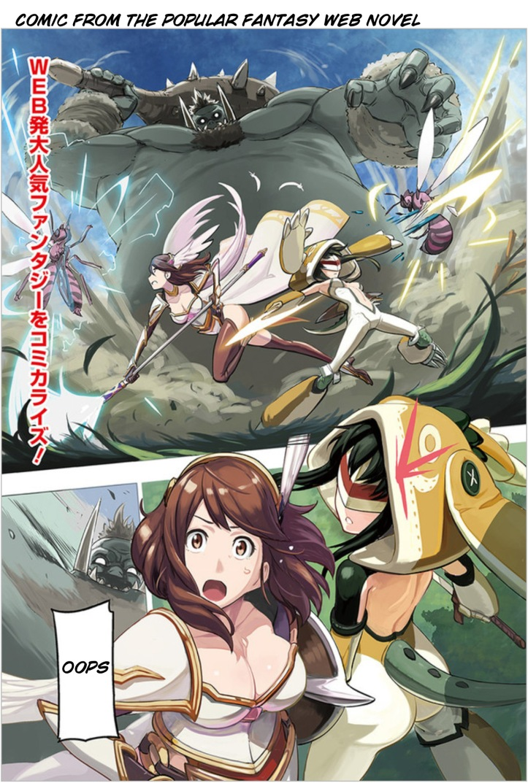 Teresia Manga Chapter 1 Page 01 1.jpg