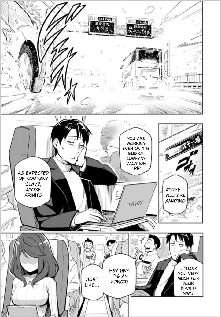 Teresia Manga Chapter 1 Page 04 1