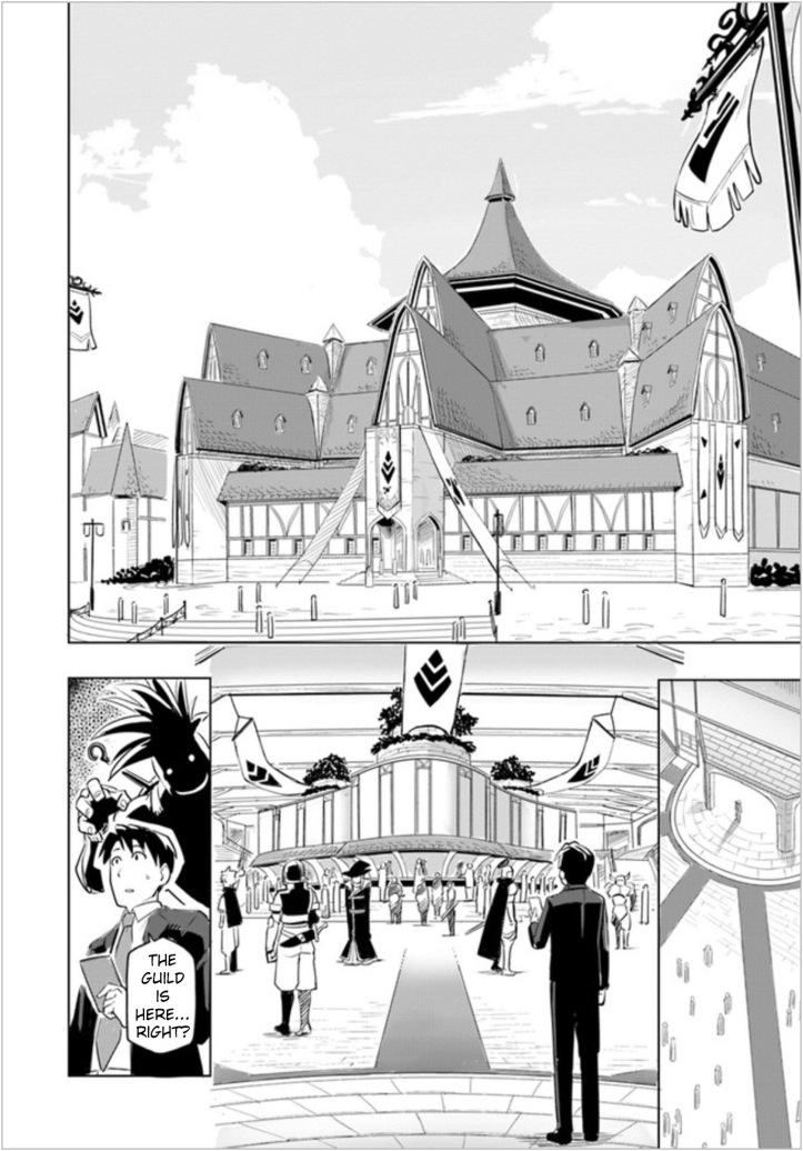 Teresia Manga Chapter 1 Page 14 1.jpg