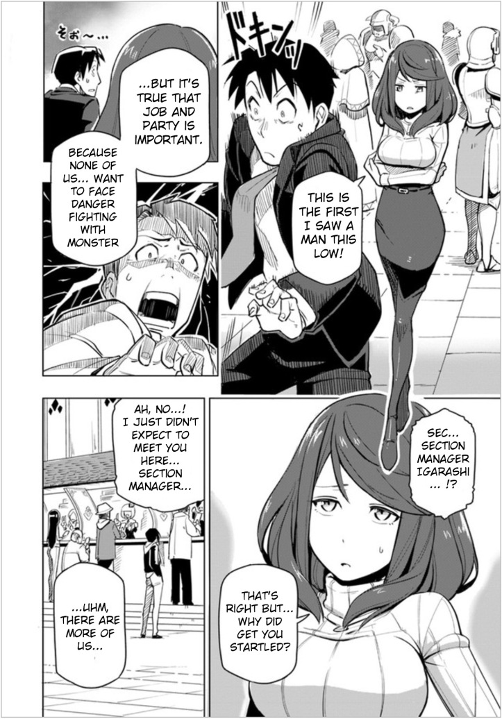 Teresia Manga Chapter 1 Page 22 1.jpg