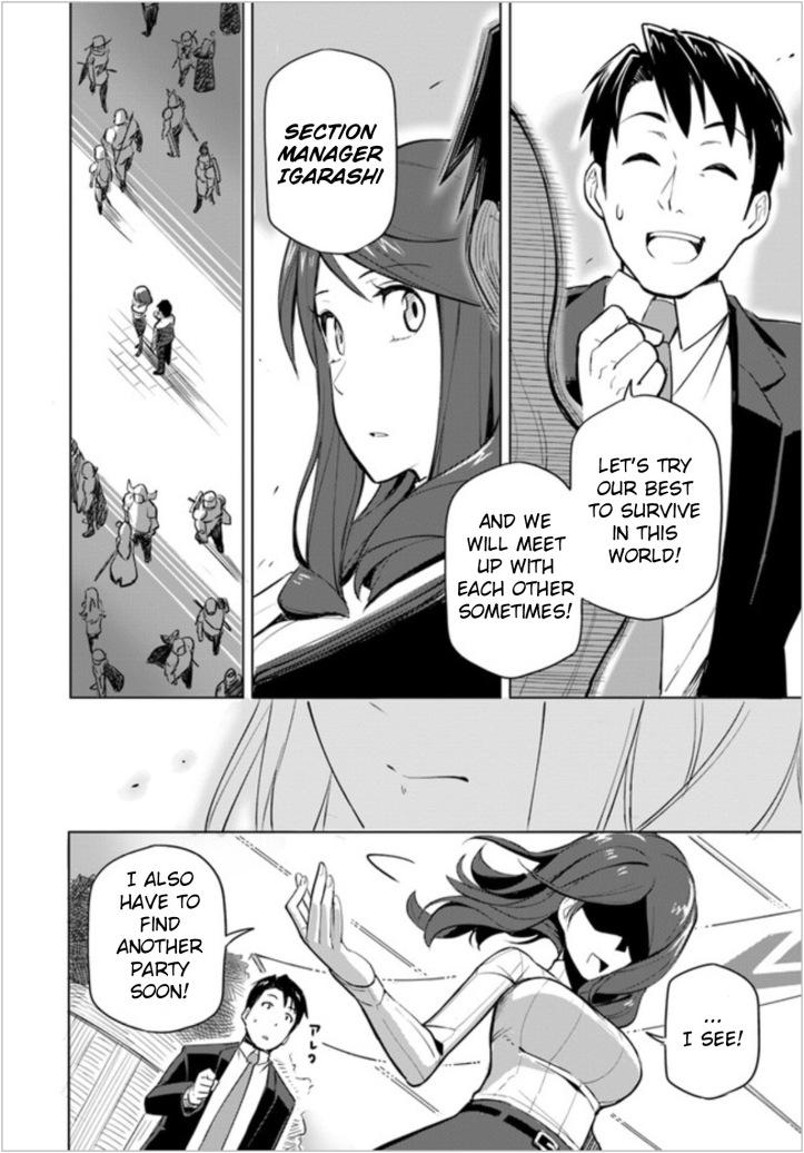 Teresia Manga Chapter 1 Page 26 1.jpg