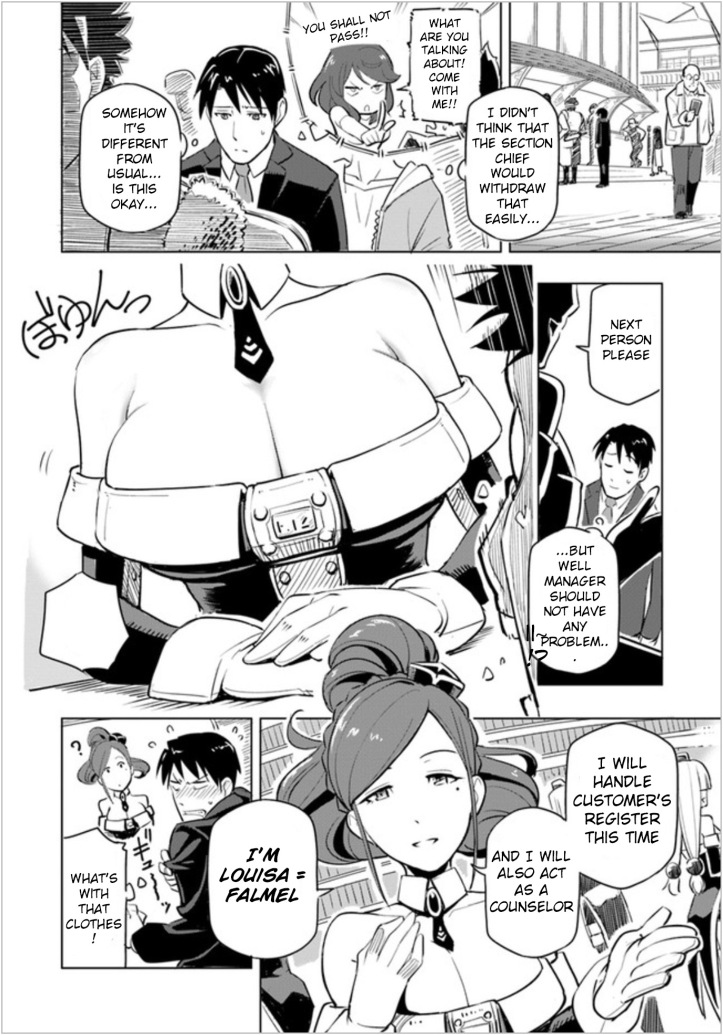 Teresia Manga Chapter 1 Page 28 1.jpg
