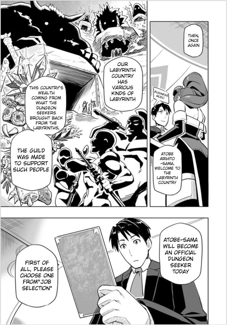 Teresia Manga Chapter 1 Page 29 1.jpg