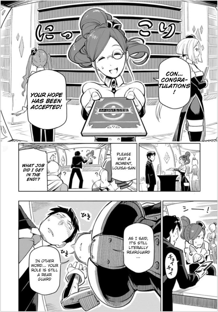 Teresia Manga Chapter 1 Page 36 1.jpg