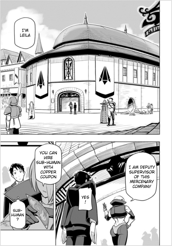 Teresia Manga Chapter 2 Page 05 1.jpg