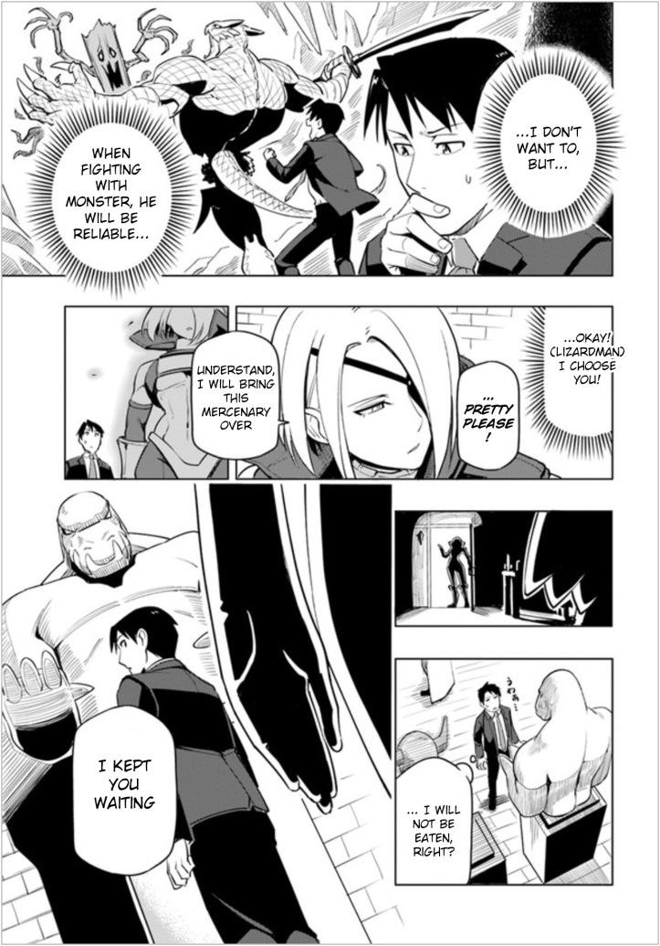 Teresia Manga Chapter 2 Page 07 1.jpg