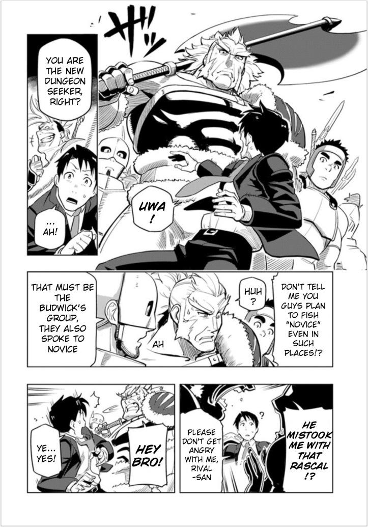Teresia Manga Chapter 2 Page 14 1.jpg