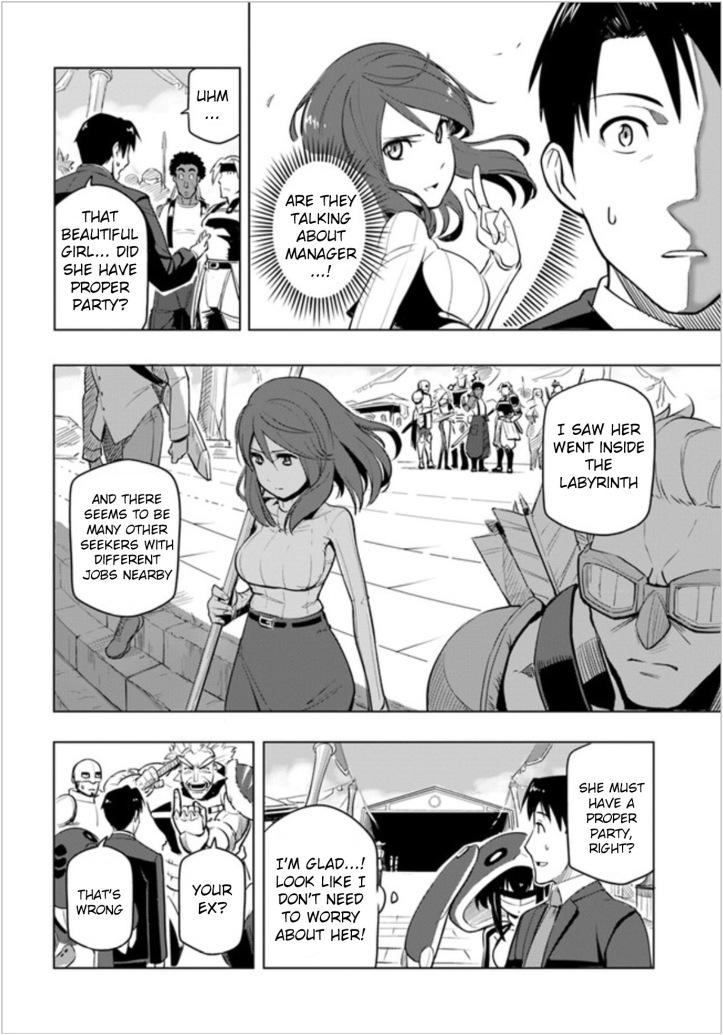 Teresia Manga Chapter 2 Page 16 1.jpg
