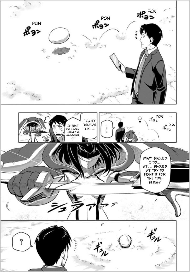Teresia Manga Chapter 2 Page 22 1.jpg
