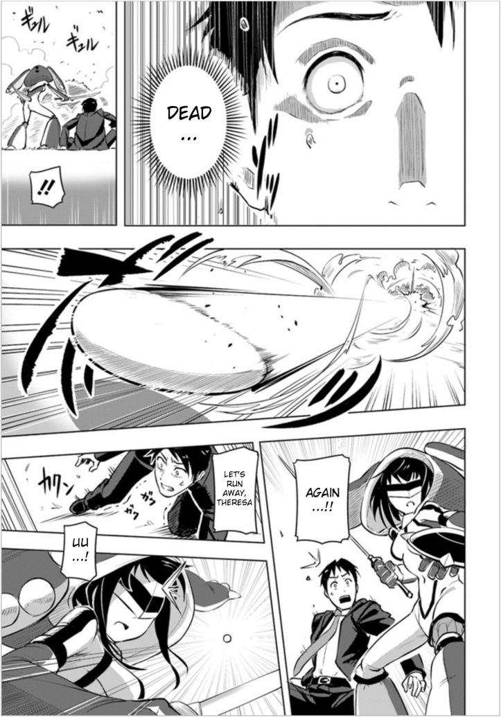 Teresia Manga Chapter 2 Page 26 1.jpg
