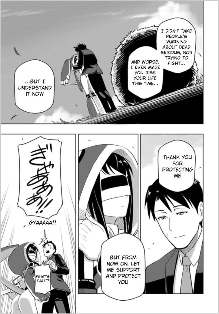 Teresia Manga Chapter 2 Page 36 1.jpg