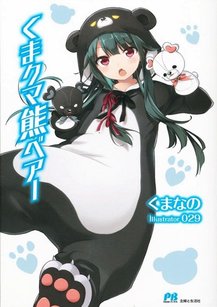 Yuna Vol 1 Cover.jpg