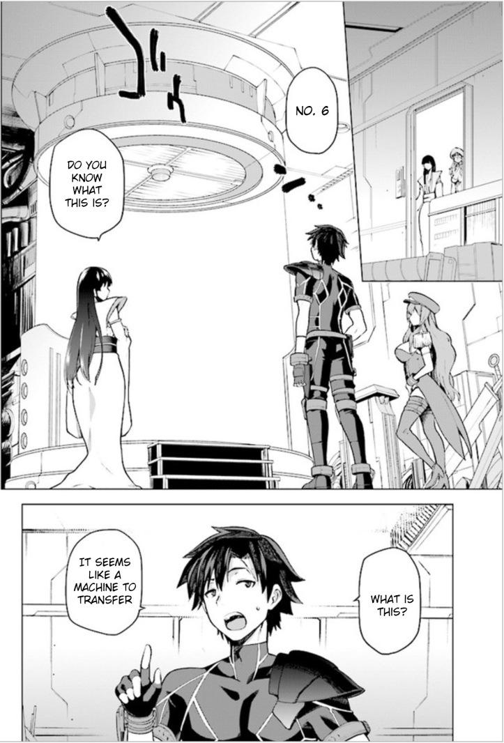 Alice Manga Chapter 1 Page 11