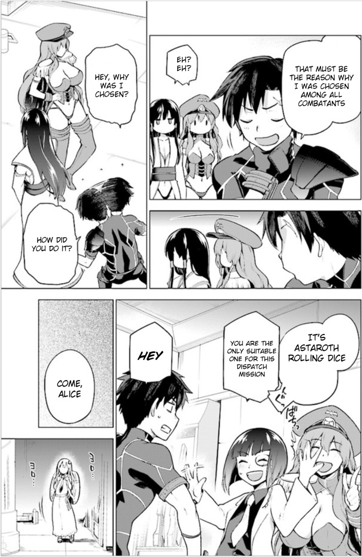 Alice Manga Chapter 1 Page 14
