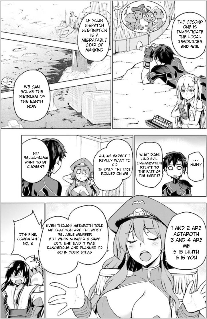Alice Manga Chapter 1 Page 18