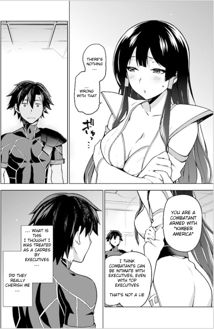 Alice Manga Chapter 1 Page 19