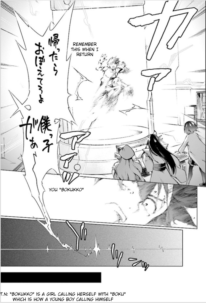 Alice Manga Chapter 1 Page 26