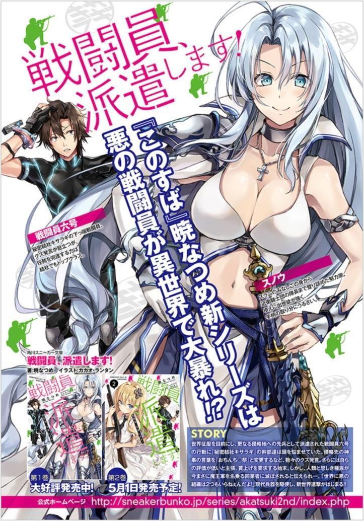 Alice Manga Chapter 1 Page 3