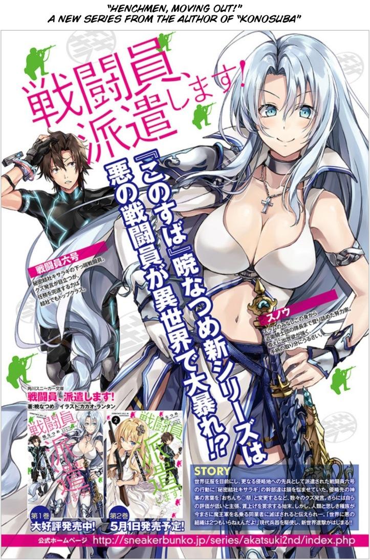 Alice Manga Chapter 1 Page 3.jpg