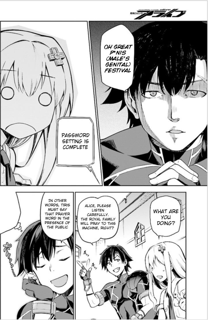 Alice Manga Chapter 2 Page 20