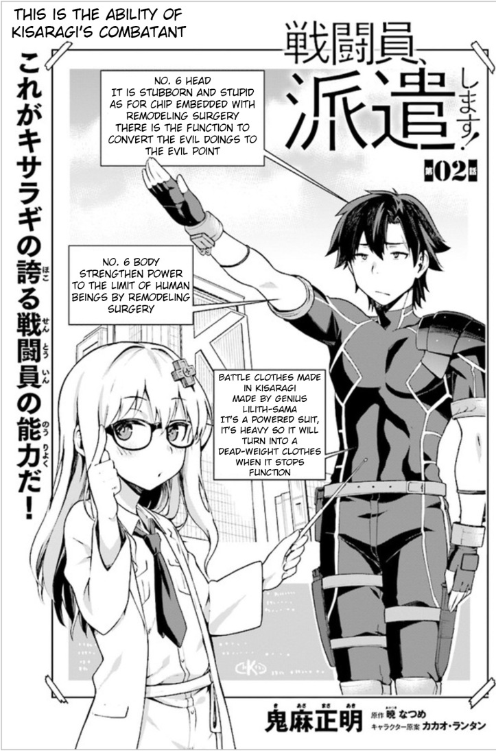 Alice Manga Chapter 2 Page 3