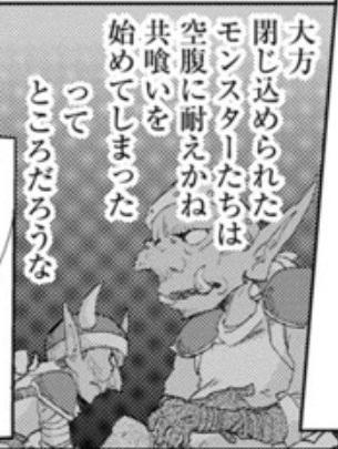 Asley Manga Chapter 08 Page 06-2.jpg