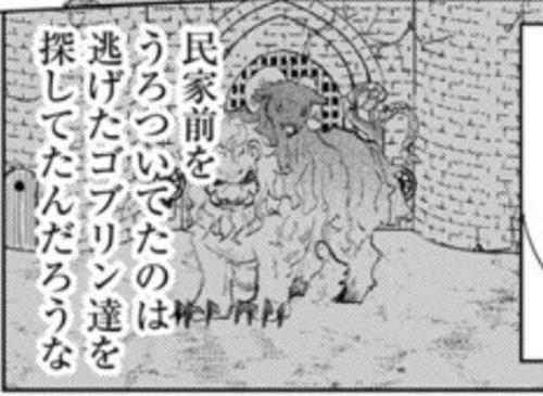 Asley Manga Chapter 08 Page 06-5.jpg