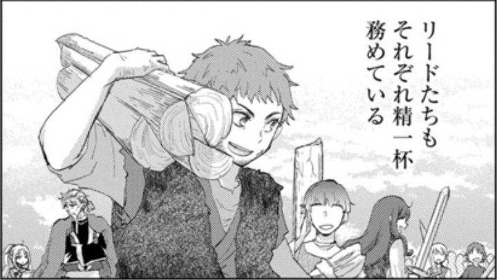 Asley Manga Chapter 08 Page 09-2.jpg