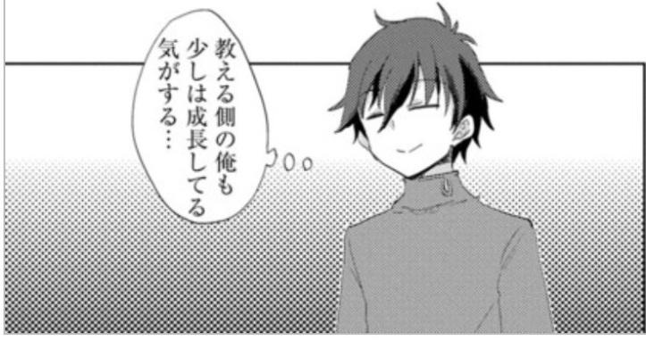 Asley Manga Chapter 08 Page 09-4.jpg