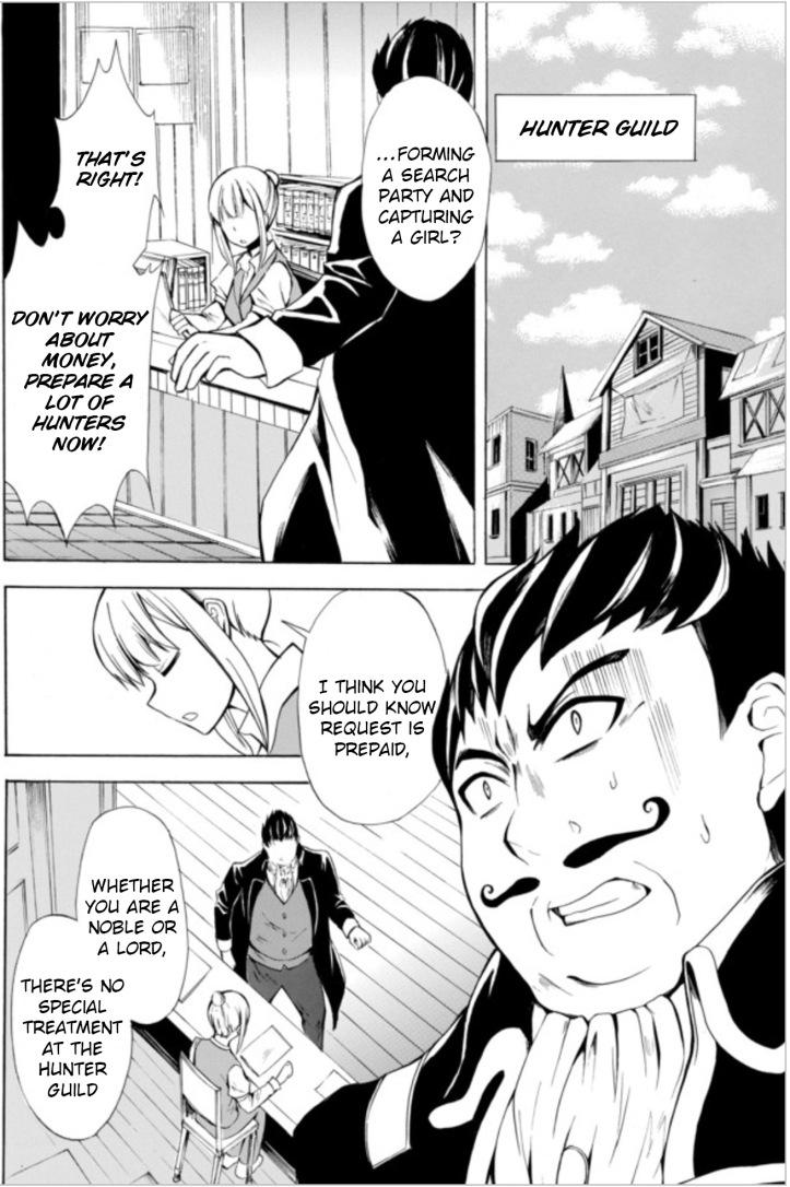 Kaoru Manga Chapter 4-1 Page 14.jpg