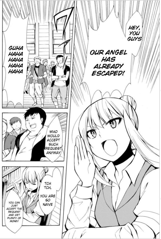 Kaoru Manga Chapter 4-1 Page 16.jpg