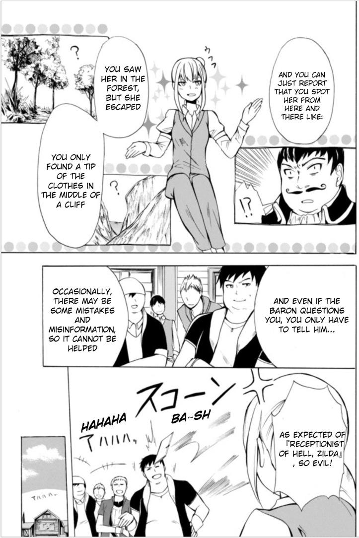 Kaoru Manga Chapter 4-1 Page 17.jpg