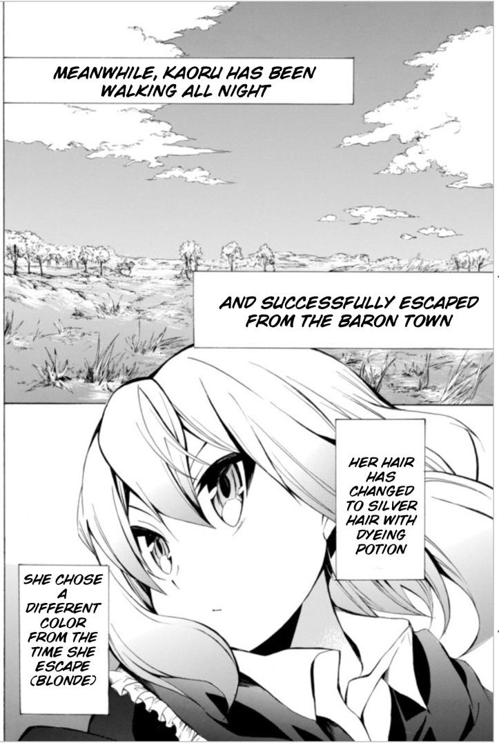 Kaoru Manga Chapter 4-1 Page 18.jpg
