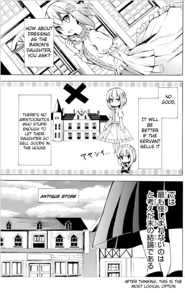 Kaoru Manga Chapter 4-2 Page 12.jpg
