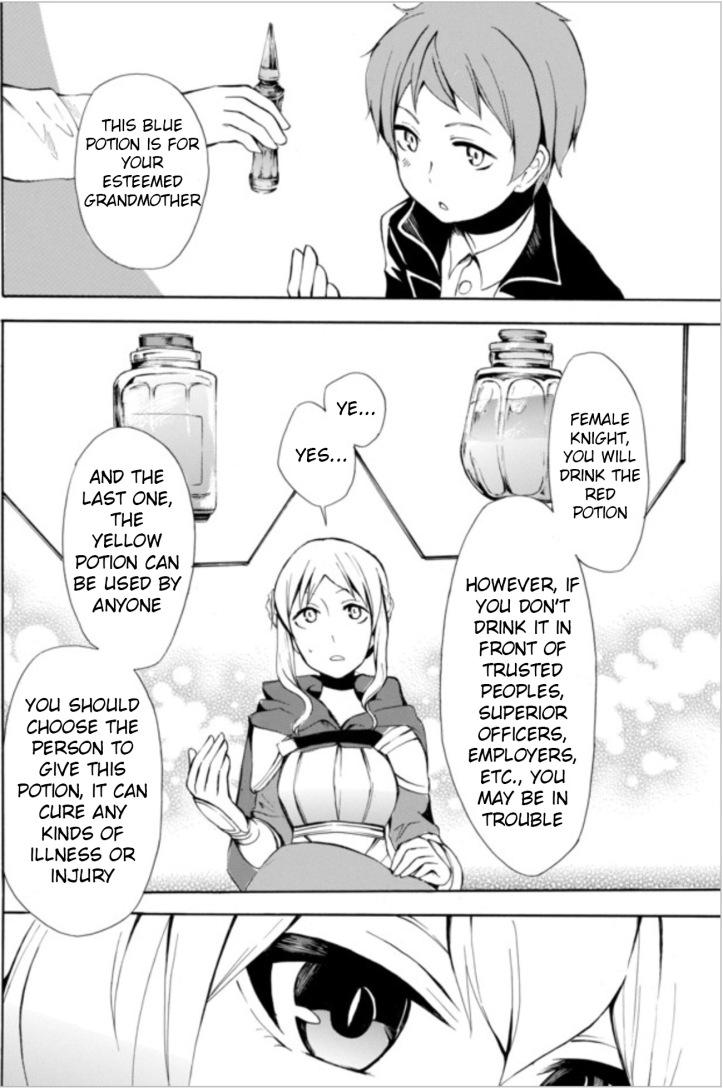 Kaoru Manga Chapter 5-2 Page 04