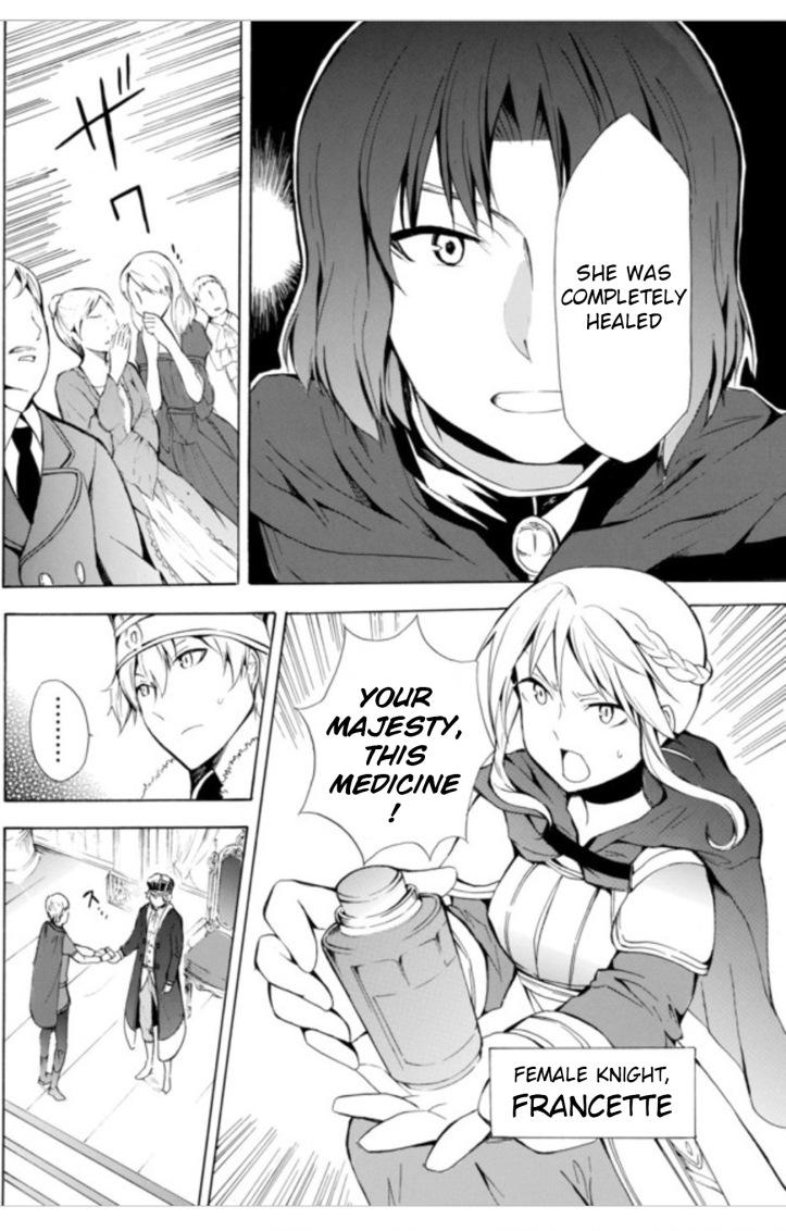 Kaoru Manga Chapter 6-1 page 04.jpg