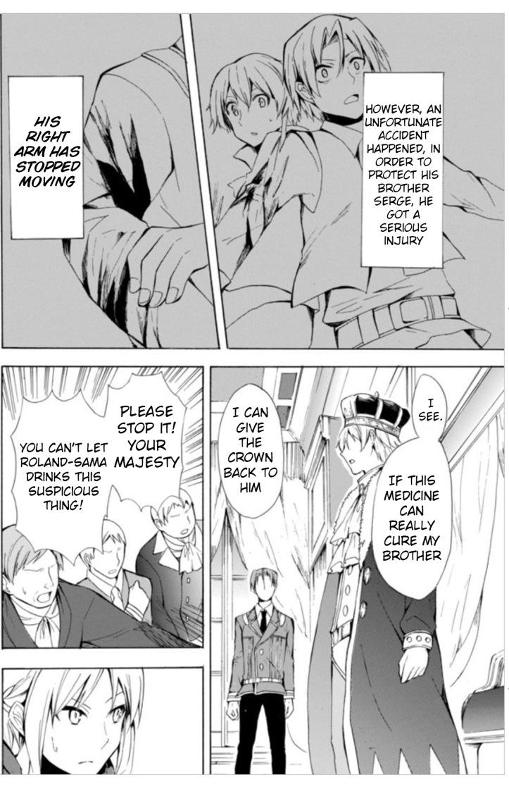 Kaoru Manga Chapter 6-1 page 06.jpg