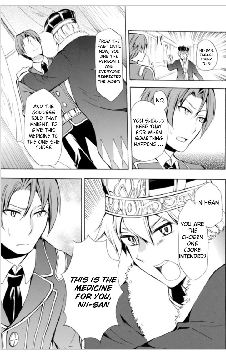 Kaoru Manga Chapter 6-1 page 09.jpg