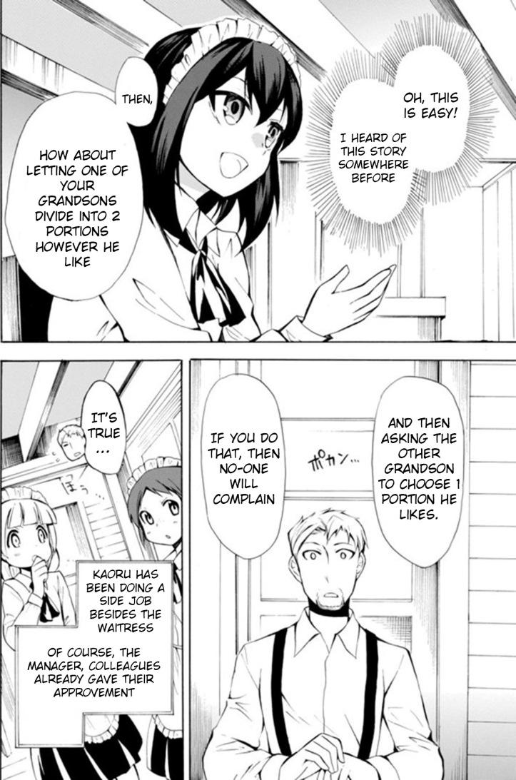 Kaoru Manga Chapter 6-2 page 12.jpg