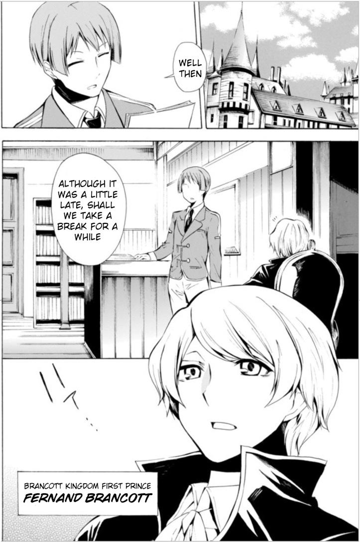 Kaoru Manga Chapter 7 Page 02 a